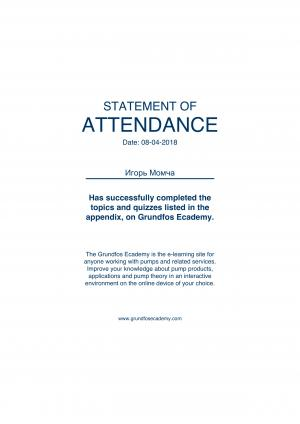 Statement of Attendance – Момча Игорь